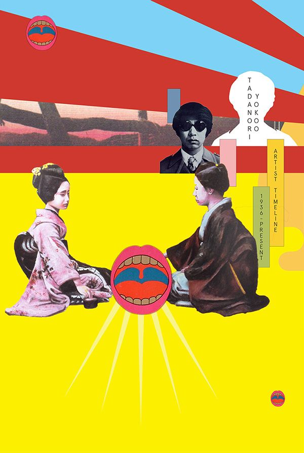 Tadanori Yokoo Timeline on Behance