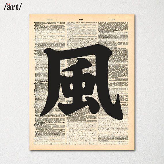 love kanji how to write