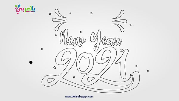 Top 10 New Year 2021 Coloring Pages Free Printable Belarabyapps New Year Coloring Pages Cool Coloring Pages Coloring Pages