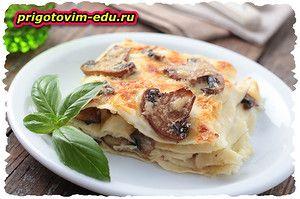 Картофельно - грибная лазанья