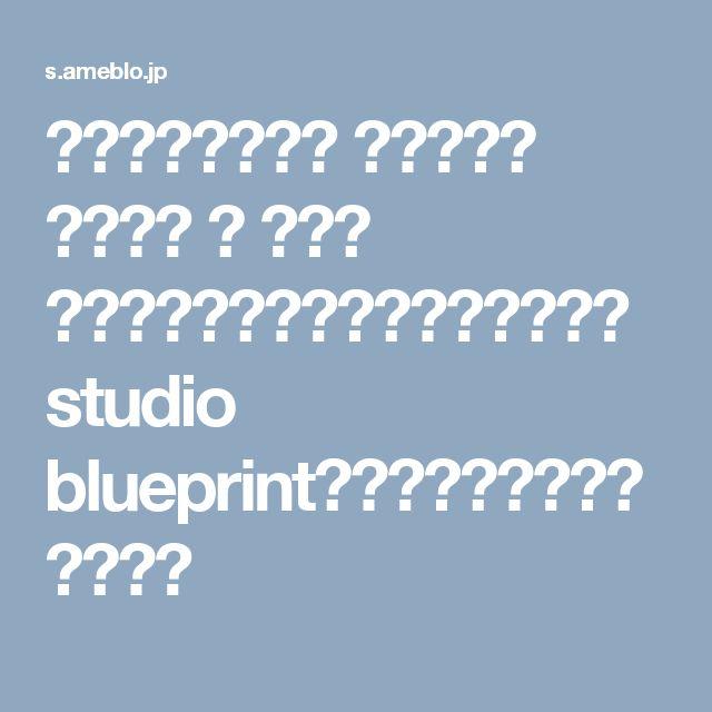 〈シャビーシック エレガント スタイル 〉 カフェ |福岡県・佐賀県の建築設計事務所 studio blueprint(スタジオブループリント)