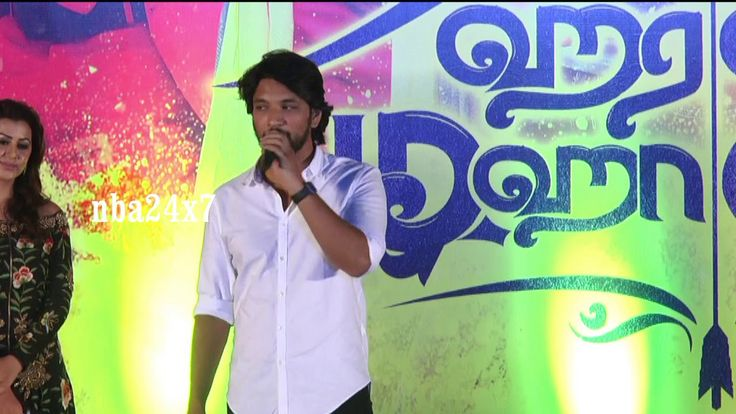 This film gave me hope, when i felt low: Gautham Karthik | Hara Hara Mahadevaki | nba 24x7Hara Hara Mahadevaki is an upcoming Indian Tamil language comedy film written and directed by Santhosh P Jayakumar and Produced By Thangam Cinemas. s... Check more at http://tamil.swengen.com/this-film-gave-me-hope-when-i-felt-low-gautham-karthik-hara-hara-mahadevaki-nba-24x7/
