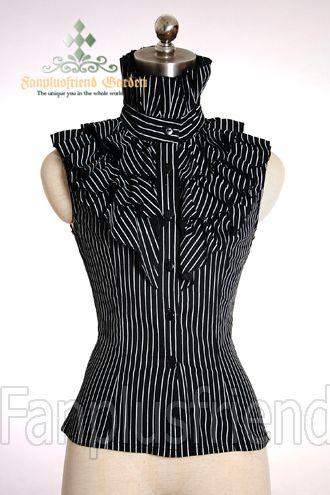 White and black striped cotton blouse.  Via FanPlusFriend