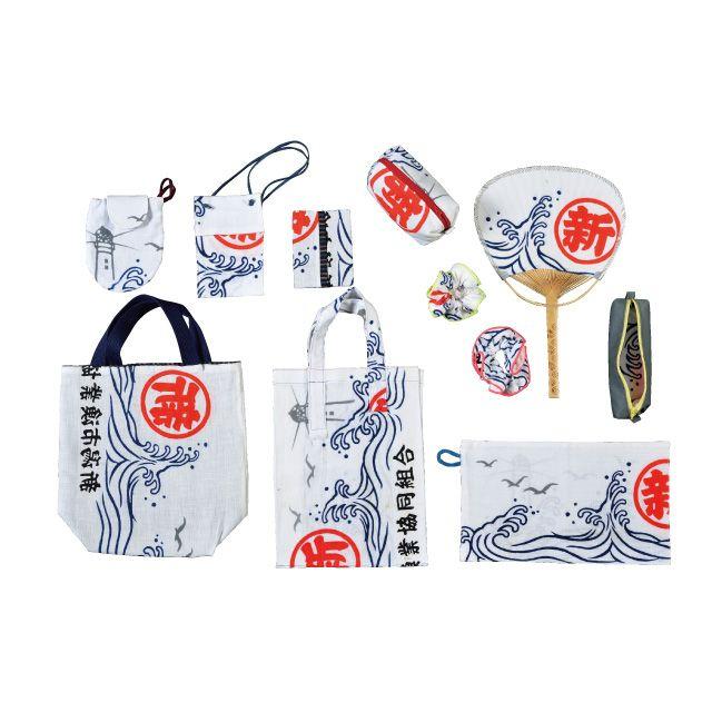 新潟ADC賞 準グランプリ 「旧漁協組合の手拭いを活用した芸術祭グッズ」 迫一成