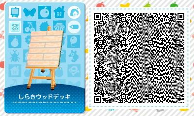 Acnl Achhd Qr Code White Wood Wall Floor Path Acnl