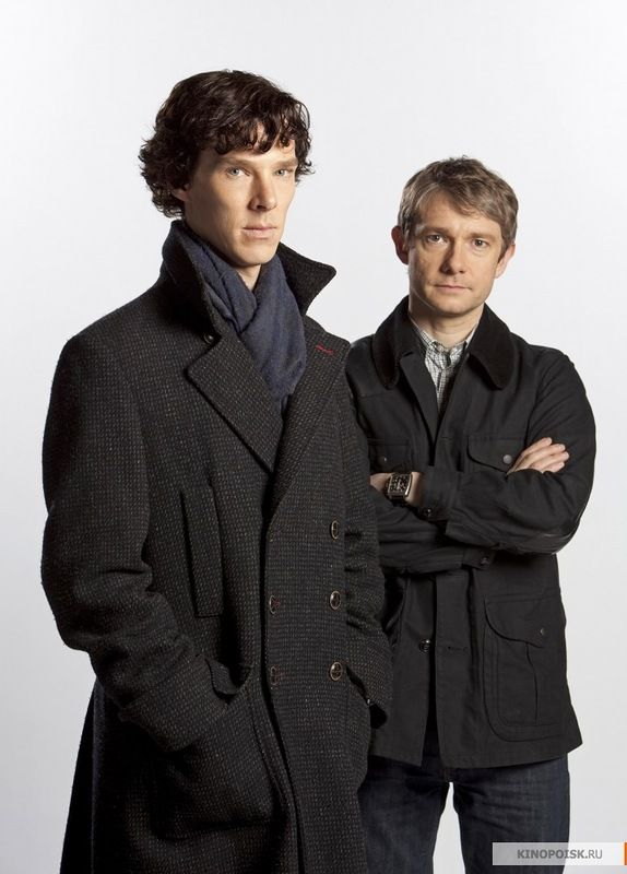 Sherlock coat detail.