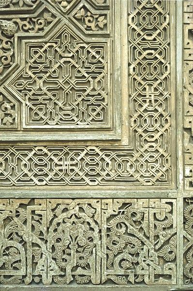 Image SPA 0104 featuring decorated area from the Alhambra, in Granada, Spain, showing Geometric Pattern and Floriated Arabesque using stucco or plasterwork.