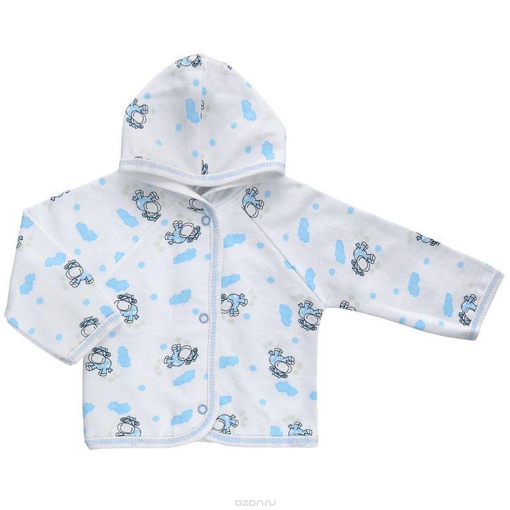 Распашонка5172Теплая кофточка Трон-плюс идеально подойдет вашему младенцу и станет идеальным дополнением к гардеробу вашего ребенка, обеспечивая ему наибольший комфорт. Изготовленная из футера - натурального хлопка, она необычайно мягкая и легкая, не раздражает нежную кожу ребенка и хорошо вентилируется, а эластичные швы приятны телу малыша и не препятствуют его движениям. Удобные застежки-кнопки по всей длине помогают легко переодеть младенца. Модель с длинными рукавами-реглан дополнена…