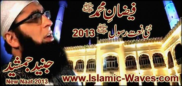 Faizan e Muhammad New Naat by Junaid Jamshed on Rabi ul Awwal 2013