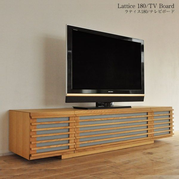 bridge-online | Rakuten Global Market: Snack lattice 180 Walnut TV units tv Board tv stand AV rack lowboard Japanese made in Japan completed Nordic modern Okawa furniture store bespoke orders furniture wooden solid natural wood