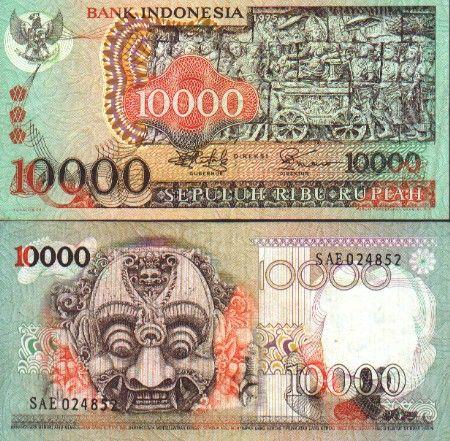 Indonesia 10.000 Rupiah 1975