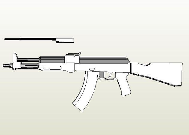 Mô hình giấy AK-105 Assault Rifle | Papercraft  AK-105 Assault Rifle.