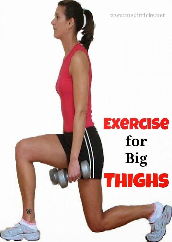 Effective Exercise For Big Thighs   Medi Tricks