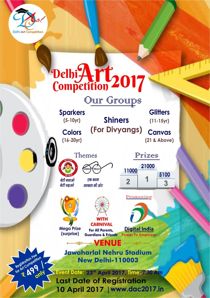#dac2017 #artcompetition2017 Register for the biggest ever Art event in Delhi,DAC 2017, the event which is to vitalize the skill of artists all over India. Showcase your talent by entering this intoxicating art competition, brought to you by Cyber Security Infotech Pvt Ltd  To register visit us at http://dac2017.in/