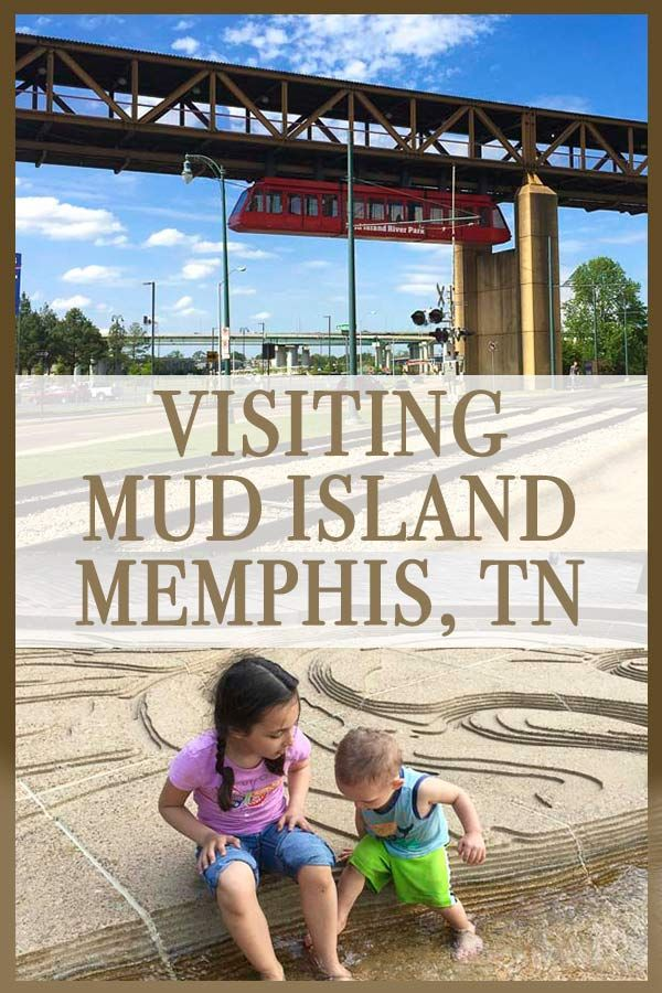 The Mud Island is a great budget friendly activity! The River Park is free, but you don't want to miss the monorail ride and the Mississippi River Museum!
