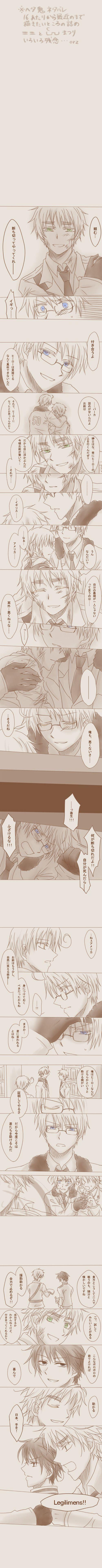 HetaOni / Hetalia America England Japan & Italy (I love this) comics manga doujinshi