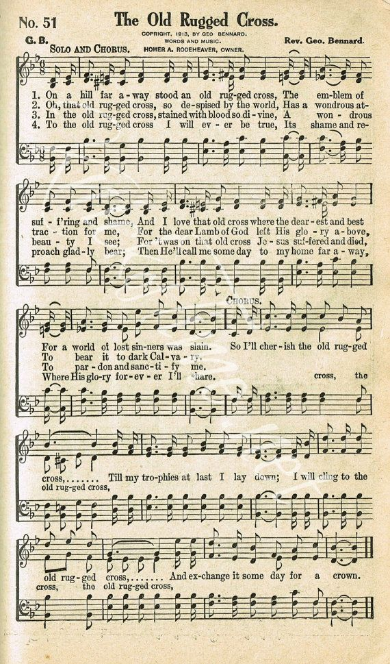 Digital Download Printable Hymn Page  The OLD by KnickofTime