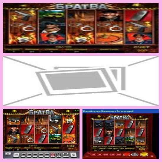 Вулкан удачи игровые автоматы онлайн бесплатно pdf