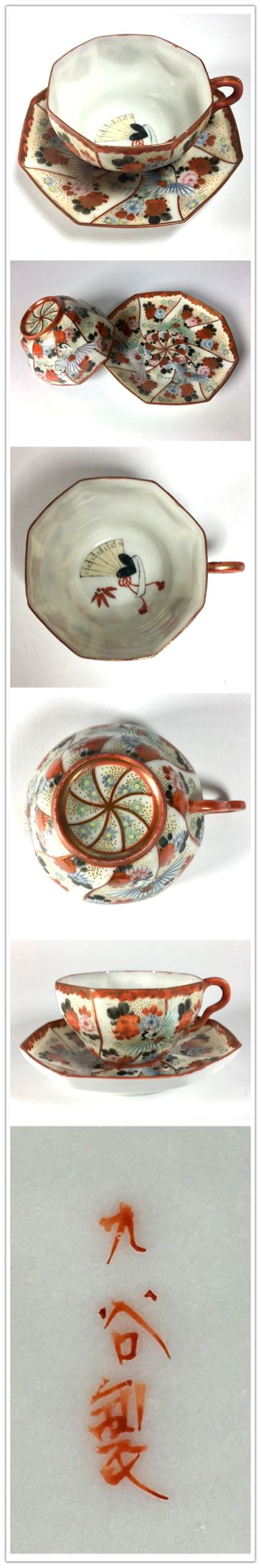 Japanese Kutani cup and saucer from the Meiji period. Kutani Sei. (九谷製) Kutani made.