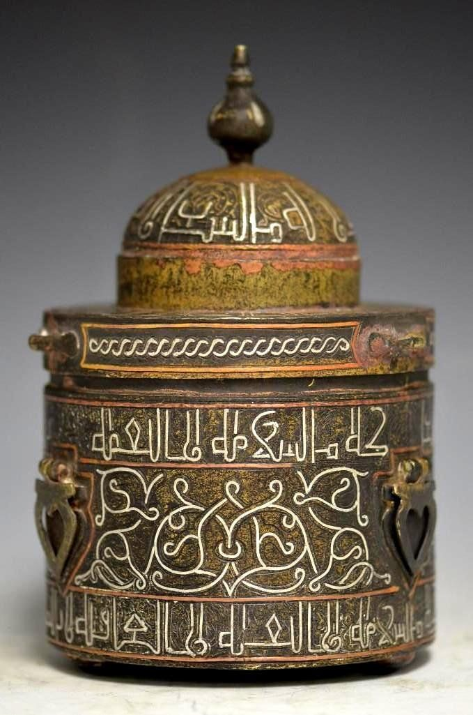 Antique Islamic Silver Inlaid Bronze Lidded Jar 12th-13th Century With Bands of Kufic Inscription; H: 7.5 Inches - Sold $2,750