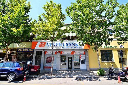 Veneto Banka - Rruga e Kavajes, TIRANA   Outdoor decor ...