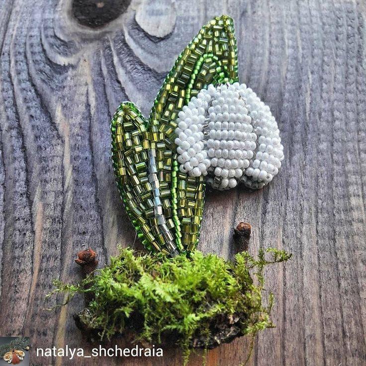 @Regranned from @natalya_shchedraia - Совсем скоро на лесных опушках тут и там появится главный символ весны - подснежник, свежий, беззащитный первый весенний цветок. #брошь #брошьцветок #брошьподснежник #ручнаяработа #украшенияручнойработы #handmadejewelry #hendmade #handmade_ru_jewellery #handmabe #handmadebiser #handmade_k_m #love_handmade #love_handmade_life #handmade_fifi #biser_prodaja