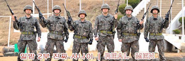 일밤 2부 진짜 사나이 Ep 181 Torrent / Real Men Ep 181 Torrent, available for download here: http://ymbulletin15.blogspot.com