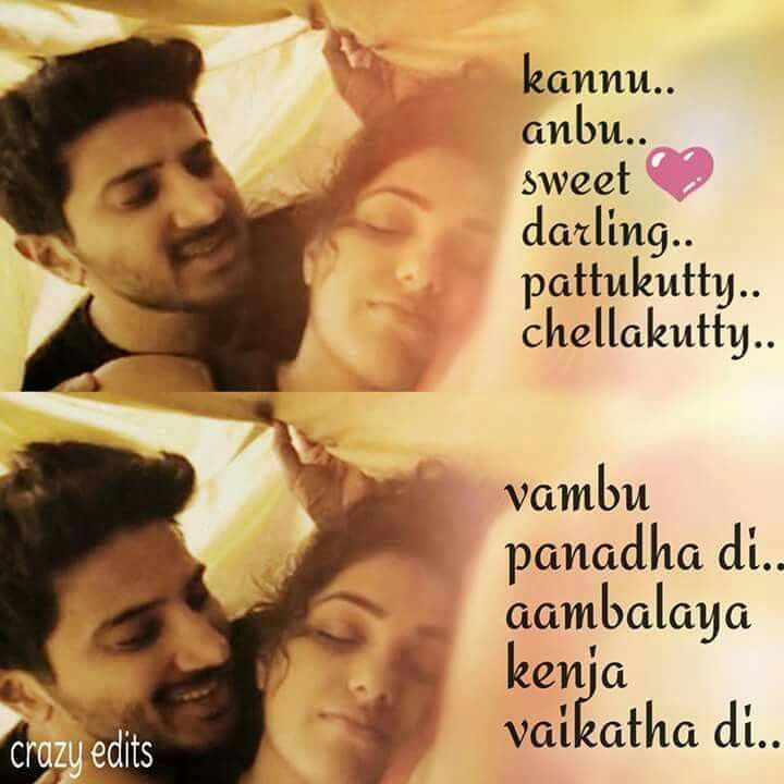 120 Best Tamil Quotes Images On Pinterest