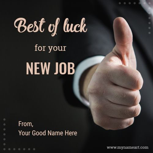 Best Of Luck For New Job New job quotes, Good luck