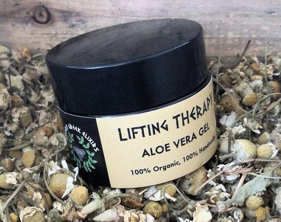 INSTANT Lifting moisturizing soothing THERAPY Greek 100%