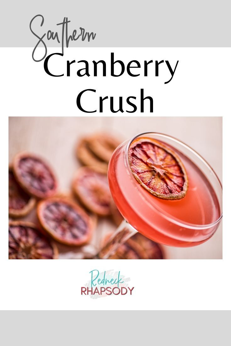 Southern Cranberry Crush Cocktail For Anyone Looking For A Sweet Tart Flavor With A Kick In 2020 Wine Recipes Best Cocktail Recipes Sweet Tarts