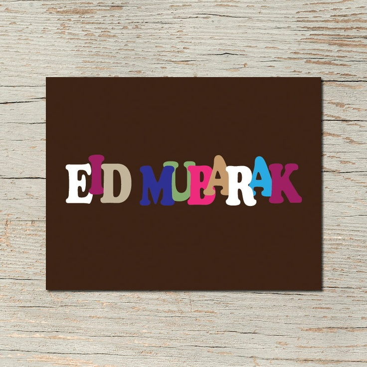 63 best Eid Cards images on Pinterest Eid cards, Eid mubarak - eid card templates