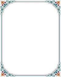 Image result for bingkai undangan | Bingkai, Desain logo ...