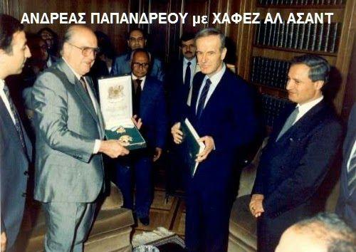Η ΜΟΝΑΞΙΑ ΤΗΣ ΑΛΗΘΕΙΑΣ: Hafez Al Assad: «Τούρκος στρατιώτης σε ελληνικό έδ...
