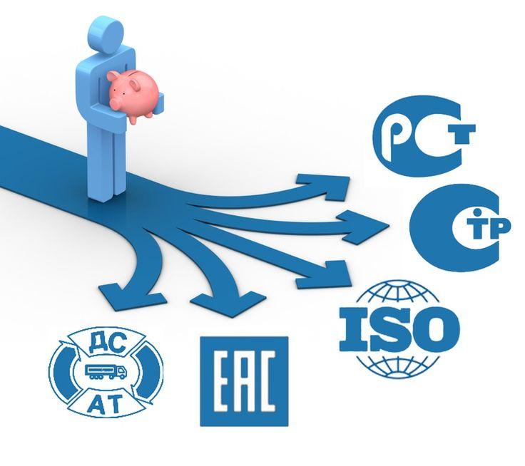Сертификация financial accounting стандартизация, сертификация парфюмерно-косметических товаров в парикмахерской