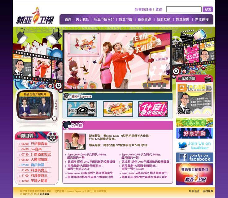 Web Mockup 1- Xinya