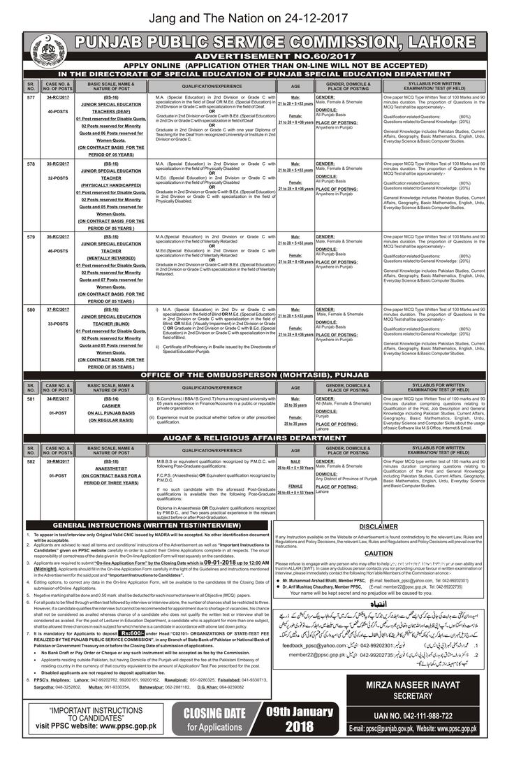 Punjab public service commission latest jobs advertisement no 60/2017 JUNIOR SPECIAL EDUCATION TEACHERS (DEAF)  JUNIOR SPECIAL EDUCATION TEACHER (PHYSICALLY HANDICAPPED)  JUNIOR SPECIAL EDUCATION TEACHER (MENTALLY RETARDED)  JUNIOR SPECIAL EDUCATION TEACHER (BLIND)  CASHIER  ANAESTHETIST  Last date for application:   #1221Vacancies #2016 #Advertisement #Announcement #Authority #breakingnews #ComputerOperator #css #cssjobs #DEPARTMENT #fpsc #freetraining #freshe