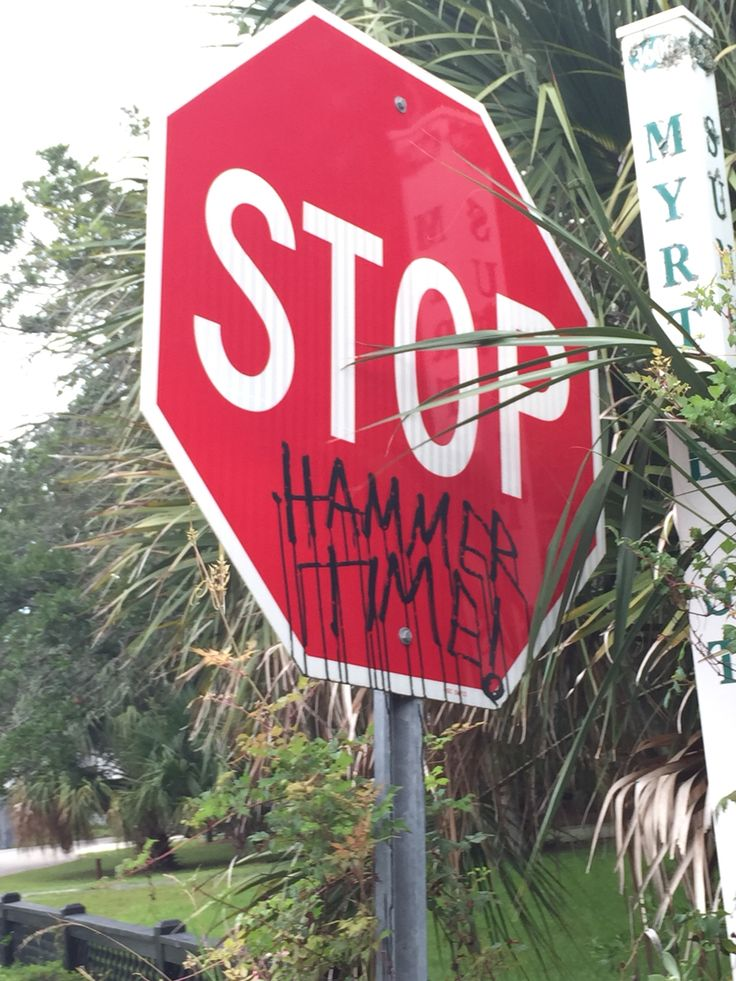 Stop Hammer Time Jesus Meme
