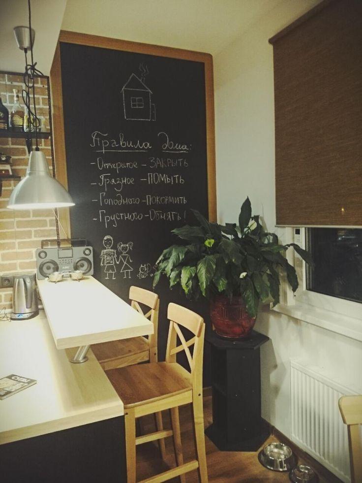 Лофт с элементами эко, грифельная доска в интерьере, кухня лофт