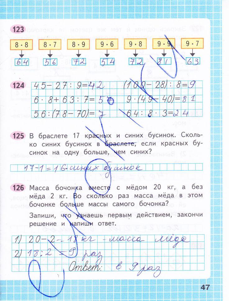 Решебник по английскому round up 4 номер оранжевый