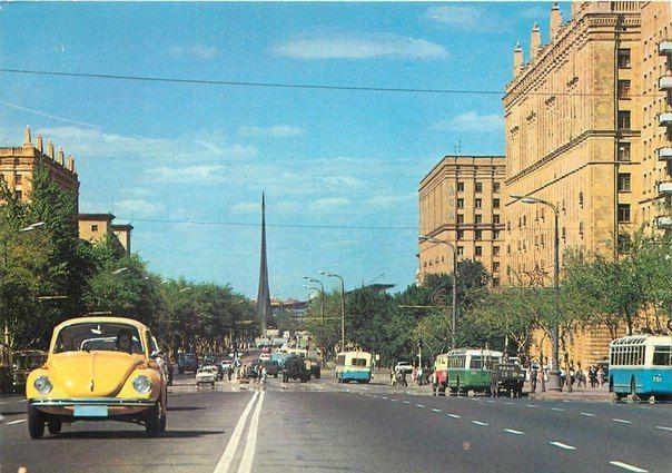 Проспект Мира Москва 1972