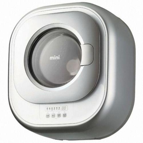 mini drum washing machine