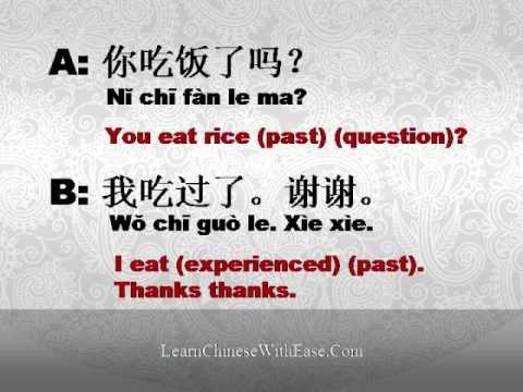 Learn Chinese in this short video so you'll know how to speak Chinese greetings ;)