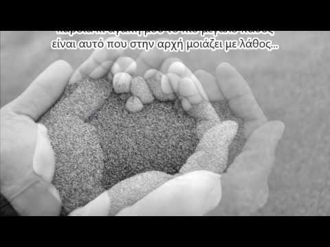 Καρδιά Κι Αγάπη μου - Γιώργος Μαζωνάκης...(HD) - YouTube