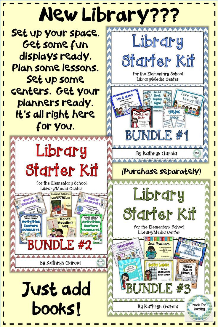 Best 25 elementary school library ideas on pinterest - Set design lesson plans middle school ...