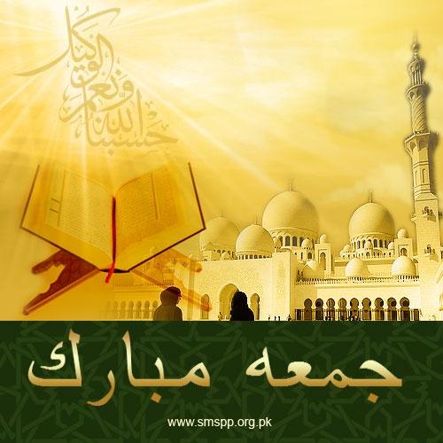 Jumma Mubarak | SMSPPakistan | Pinterest | Jumma mubarak