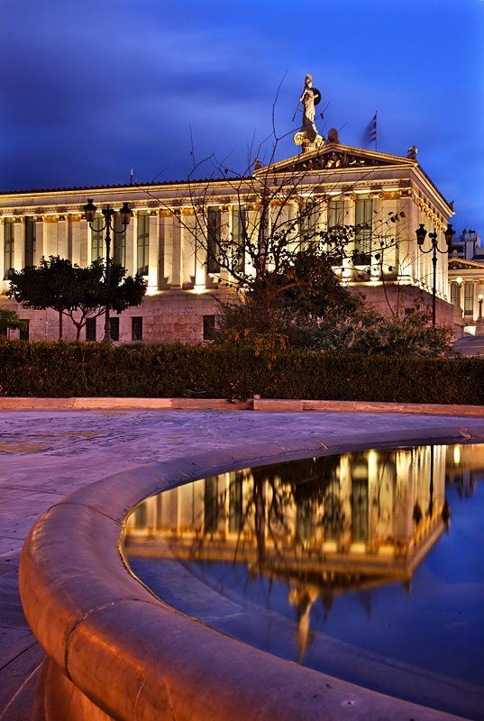 The Academy of Athens (side), Athens, Attica, Greece  researched by NEΦEΛH AΓΓΕΛΛΟΥ