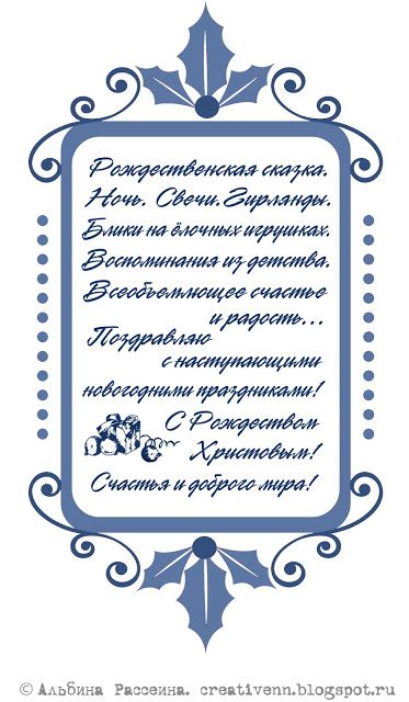Надписи и фразы новогодние. Скрапбукинг.