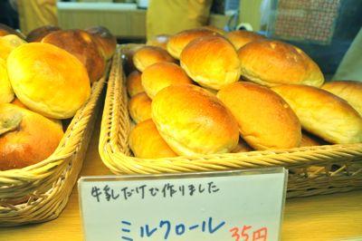 ミルクロール (Milk Roll) (新中野/