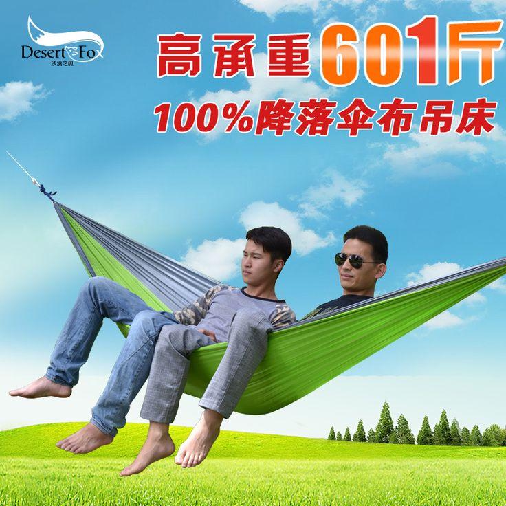 Suministros al aire libre hamaca de tela de paracaídas ultraligero hamaca doble ripstop Portable Recorrido Que Acampa de Supervivencia de Dormir Columpio Cama(China (Mainland))